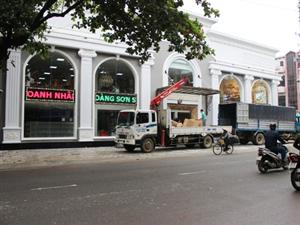 Chùm ảnh Trung tâm Hoàng Sơn Plaza chuẩn bị đi vào hoạt động.