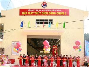 Khánh thành nhà máy thuỷ điện Đồng Chum 2 và kỷ niệm 5 năm nhà máy thuỷ điện Suối Nhạp A hoà lưới điện quốc gia