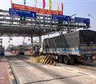 Trạm thu phí BOT Nam Bình Định sẽ đi vào hoạt động trong tháng 04/2016.