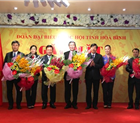 Gặp mặt tổng kết hoạt động của Đoàn ĐBQH tỉnh khóa XIII (nhiệm kỳ 2011-2016)