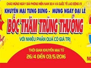 Hoàng Sơn Plaza tổ chức chương trình bốc thăm may mắn nhân dịp kỷ niệm ngày Giải phóng Miền nam 30/4 và Quốc tế lao động 1/5.