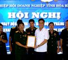 Hiệp hội Doanh nghiệp tỉnh Hòa Bình triển khai nhiệm vụ 6 tháng cuối năm 2017