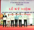 Công ty Hoàng Sơn vinh dự nhận bằng khen của Bộ trưởng Bộ xây dựng.
