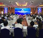 Hội nghị giới thiệu tiềm năng, cơ hội đầu tư vào tỉnh Hòa Bình và chia sẻ kinh nghiệm nâng cao năng lực cạnh tranh các tỉnh khu vực phía Bắc