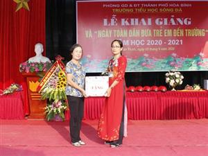 Công ty Hoàng Sơn chúc mừng lễ khai giảng năm học mới 2020 – 2021.